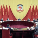 Top political advisory body to hold standing committee meeting on Nov. 28-29