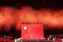 New China turns 70, witnessing a golden age